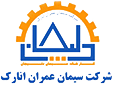 AnarakCement-Logo-Site